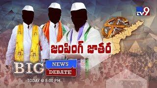 Big News Big Debate : Jumping Japangs in AP ahead of polls - TV9