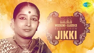 "JIKKI Weekend Classics | Radio Show | RJ Mana | ""ஜிக்கி"" ஸ்பெஷல் 