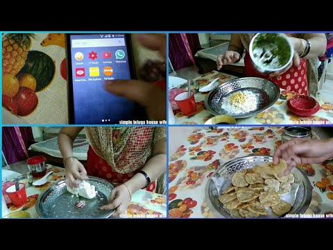 easy evening snack chekkalu preparation