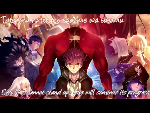 Brave Shine ~English Lyrics
