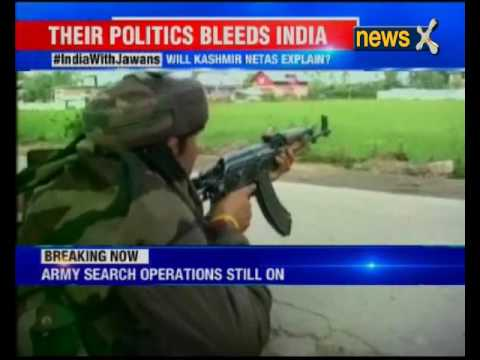 Encounter between security forces and terrorists in Sopore, Jammu & Kashmir