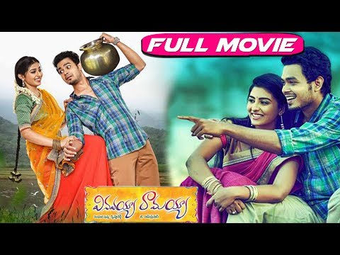 Vinavayya Ramayya Latest Full Length Movie || 2018 Telugu Movies | Naga Anvesh