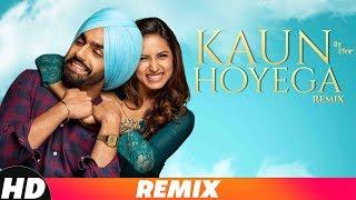 Kaun Hoyega Audio Remix  Qismat  Ammy Virk  Sargun