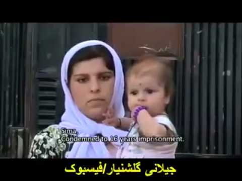 Afghan Women condition in prisons