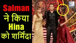 Salman Khan INSULTS Hina Khan While Announcing Bigg Boss 11 Winner | लहरें गपशप