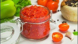 Аджика из помидоров на зиму без варки. Рецепт от Всегда Вкусно!
