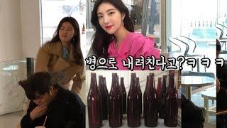몰카) 바람폈던 전 여자친구를 만나게된다면?ㅋㅋㅋㅌㅌㅋㅋㅋㅋ 사람별 총 정리 Feat. 구공탄