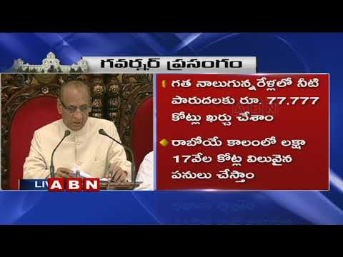 Governor Narasimhan Addresses Assembly | TS Assembly Sessions Day 3 | ABN Telugu