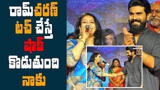 రాంచరణ్ ని టచ్ చేస్తే నాకు షాక్ తగులుతోంది || MM Srilekha about Ram Charan || Srivalli pre release