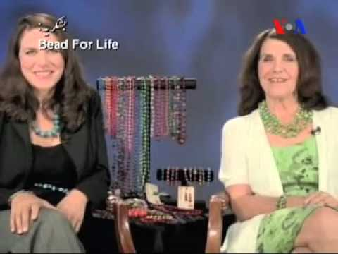 Ugandan Women Jewelry Parties - Aisha Khalid - Urdu VOA
