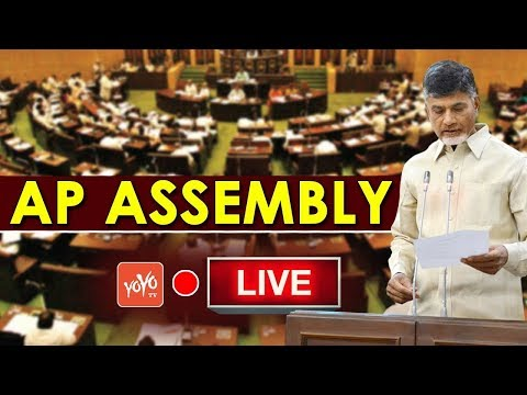 Chandrababu LIVE | Andhra Pradesh Monsoon Session 2018 LIVE | AP Assembly LIVE | YOYO TV Channel