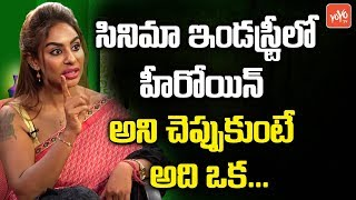 Actress Sri Reddy About Tollywood Industry Heroines Life