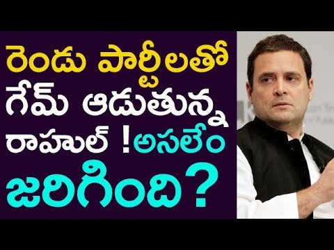 Rahul Is Playing Mind Game With That 2 Parties ! See What Happend ?? Taja30