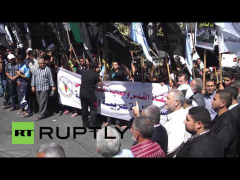 State of Palestine: Gaza holds 'day of rage' against Israeli response to Al-Aqsa Mosque clashes