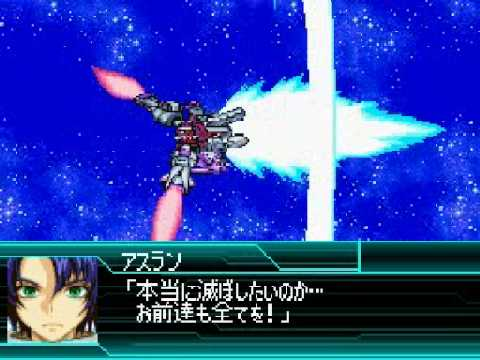 Super Robot Taisen W: ZGMF-X09A Justice Gundam/Justice METEOR (Athrun) All Attacks Video