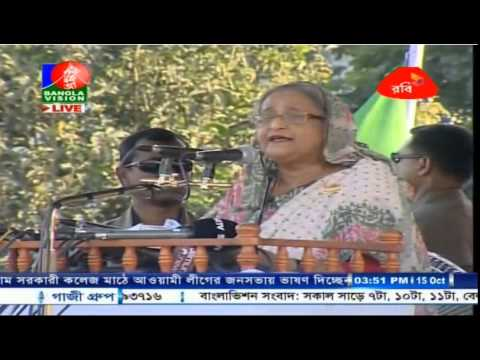 Prime Minister In Kurigram District 15.10.2015