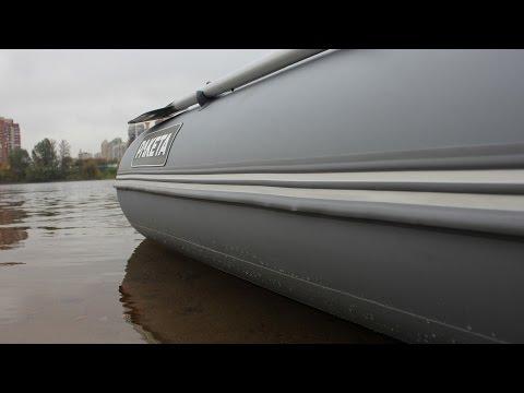 ремонт привального бруса на лодке пвх