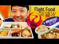 Japan Airline BUSINESS CLASS Food Review BEST FOOD Hong Kong to Seattle