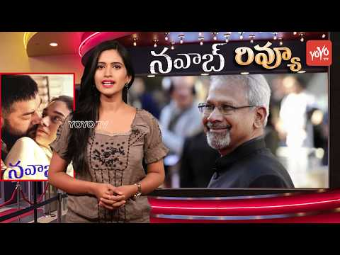 Nawab Movie Review And Rating | Mani Ratnam | Arvind Swami | Vijay Sethupathi | YOYO TV Channel