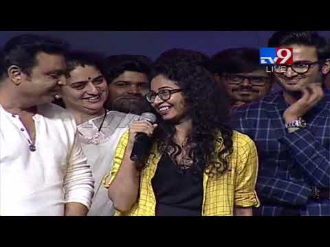 Actress Harshini speech at Sammohanam Pre Release - TV9