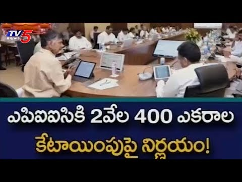 AP Cabinet Meeting Highlights | AP CM Chandrababu Naidu | TV5News