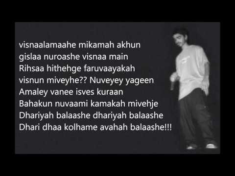 Pest - Hahleh Dhen Mikamah Neiybaa Lyrics