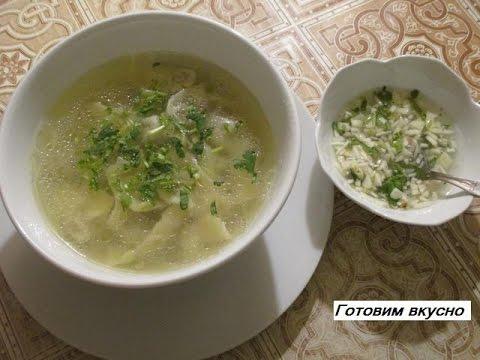 Душбара. Азербайджанская кухня. Düşbərə.