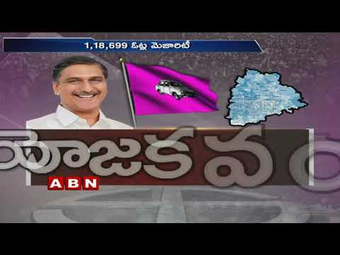 Harish Rao gets Double Hat Trick Victory in Assembly Polls from Siddipet | ABN Telugu