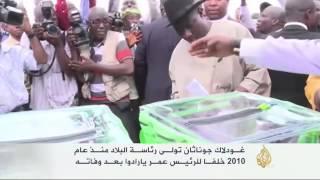 رئيس نيجيريا يعلن الترشح لولاية رئاسية ثانية