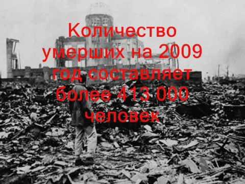 Экологические катастрофы / Environmental Disasters.wmv