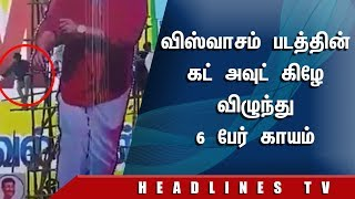 News Today tamilnadu Live | Tamilnadu News Today | Headlines Tv News
