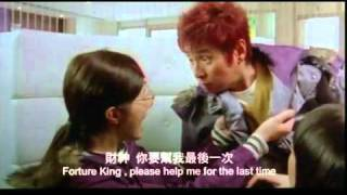 Here Comes Fortune - ---.flv