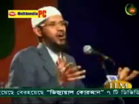 Dr. Jakir Naik mazhab (bangla Version) video