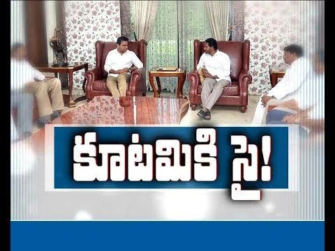 YCP Chief Jagan Welcomes KCR's Federal Front | After Meets KTR