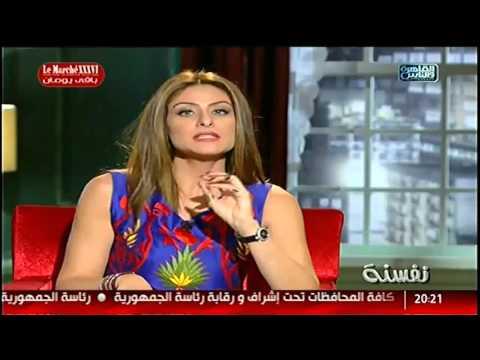 يالفيديو ..تعليق  شيماء على الست المصرية اللى بتحب الخيانة  فى #نفسنة