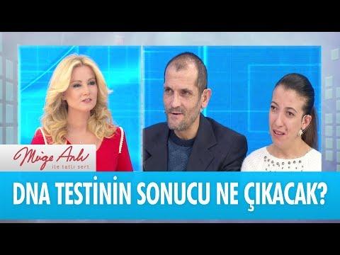 Çilem'in gerçek babası İbrahim Er mi? - Müge Anlı İle Tatlı Sert 5 Aralık 2017