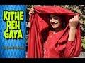 Kithe Reh Gaya Video Neeti Mohan Wedding Dance Let S Dance With Shreya mp3