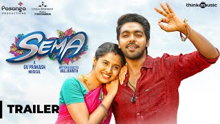 Sema Official Trailer