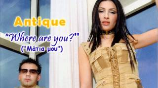 Watch Antique Matia Mou where Are You video