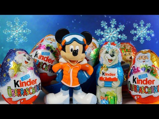 Kinder Jajka Niespodzianki od Myszki Miki