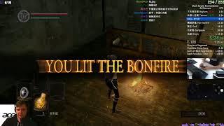 Разбор мирового рекорда в Dark Souls Remastered. All bosses
