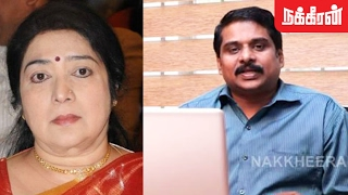 Unknown facts about Latha