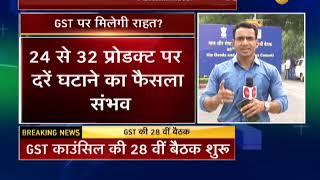 GST Council's 28th meet begins in New Delhi