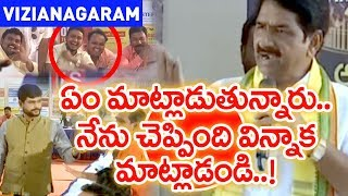 Students Irritate TDP Leader in Live Debate at Vizianagaram | #MahaaNewsForAP
