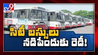 TSRTC ready to run buses in Hyderabad, waiting for government permission - TV9