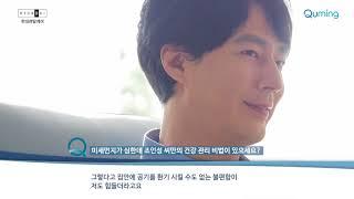 TVCF Hyundai Quming Interview
