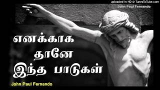 TAMIL WAY OF CROSS SONG -Enakkathanae intha padugal