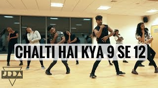 download lagu Seeti Maar Song  DJ DANCE   Allu gratis