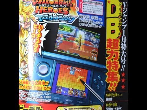 DragonBall Heroes Ultimate Mission 3DS Complete Review