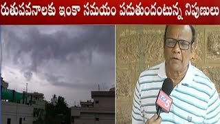 Accuweather Forecast : AU Professor Bhanu Kumar Face to Face | TV5